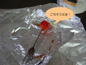 観音屋 チーズケーキ(完食)