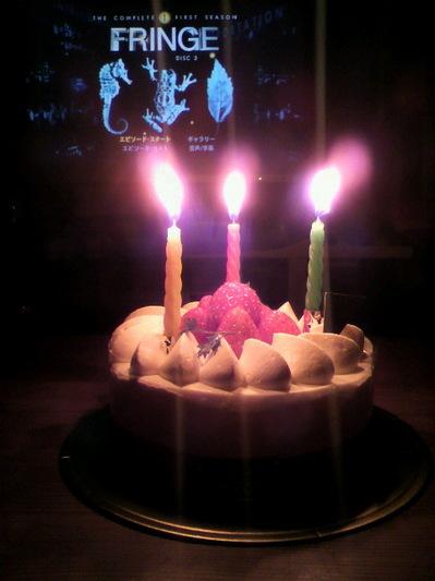 ケーキとFRINGE