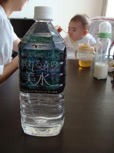 090706特賞の水